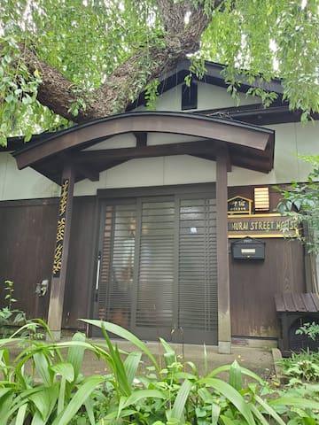 Samurai Street House kakunodate