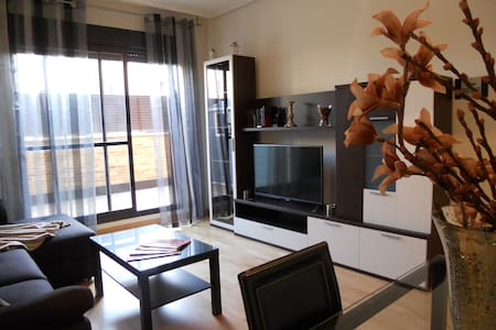 APARTAMENTO BELLAVISTA, 2-4 PERSONAS - Lardero - アパート