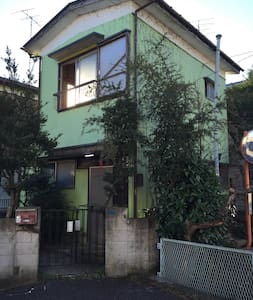 Entire House Available in Saitama - Satte-shi