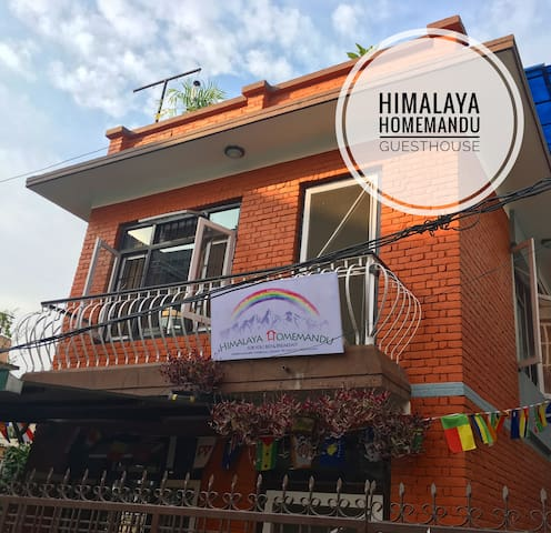 4 rooms of Himalaya Homemandu Guest House
