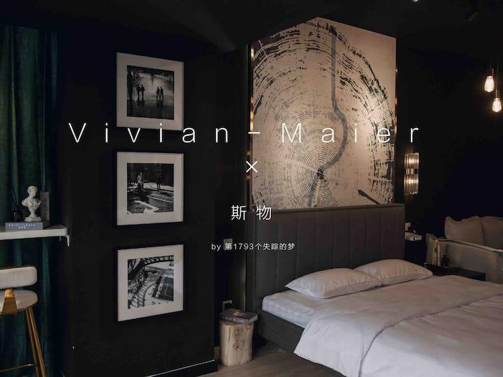 [斯物·宿]泰华水印 | 轻奢风格 致敬经典Vivian