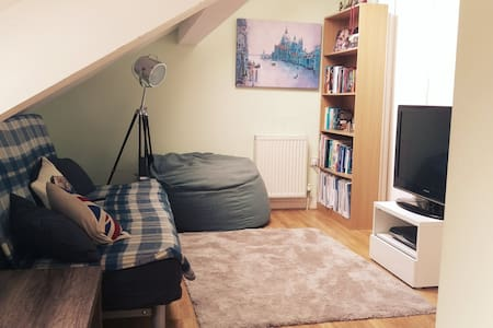 Large en-suite private double room in Didsbury - 曼徹斯特