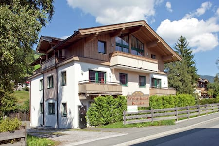 Welcoming Apartment near Ski Area in Tyrol