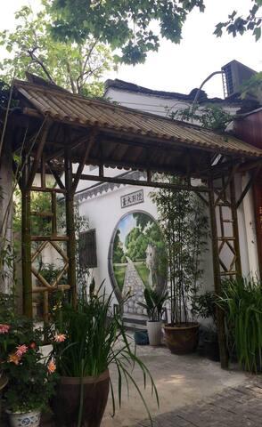 Historic and Elegent Former Residence 儒德瑄- 平江路