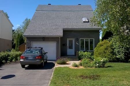 Family house near Montreal - La Prairie