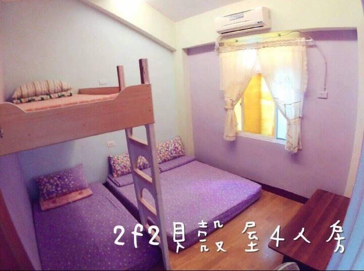 蘭嶼貝殼屋2F2四人房(共用衛浴)