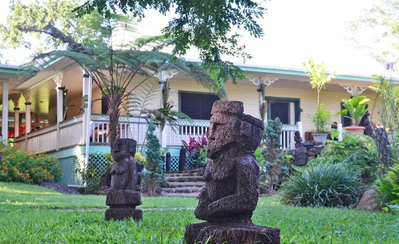 Samoa Hacienda - tropical wonder