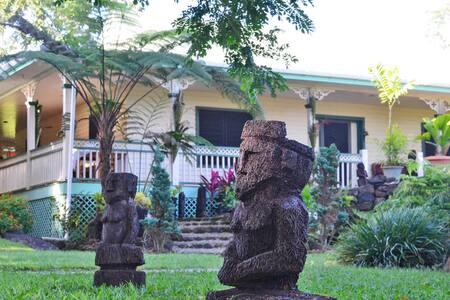 Samoa Hacienda - tropical wonder - Apia