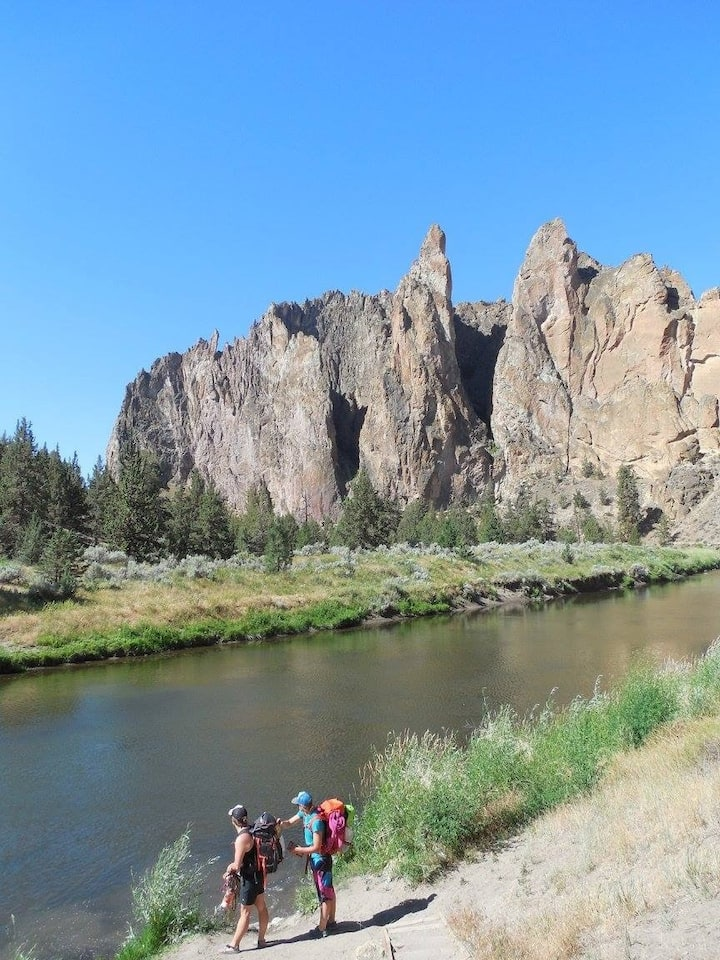 Majestic views of Smith Rock State Park