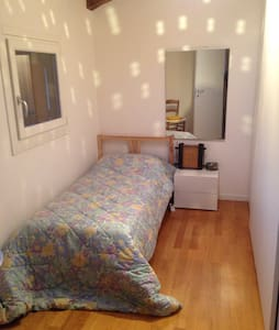 Green Home single room! - Conegliano - Casa