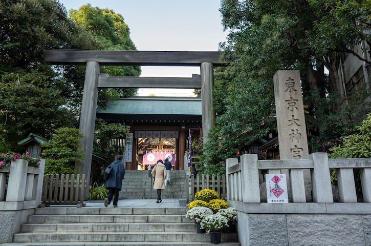 周邊餐廳林立!!/電車10分到新宿/免費wifi機/步行5分到車站!2A