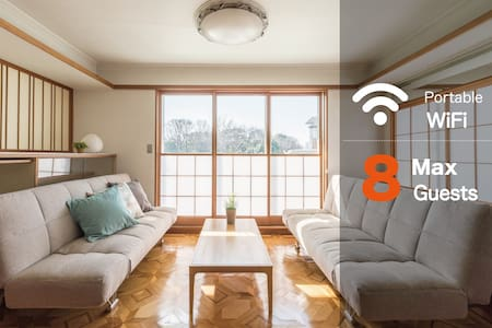 【WiFi 8P】Shibuya/Shinjuku 2 bedroom TW13 - Shibuya
