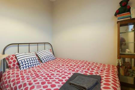 Cosy Double room