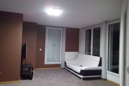 A private room- 15 mins from Paris - Le Bourget