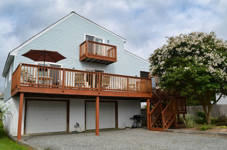 Lewes Beach - beautiful, clean, updated cottage