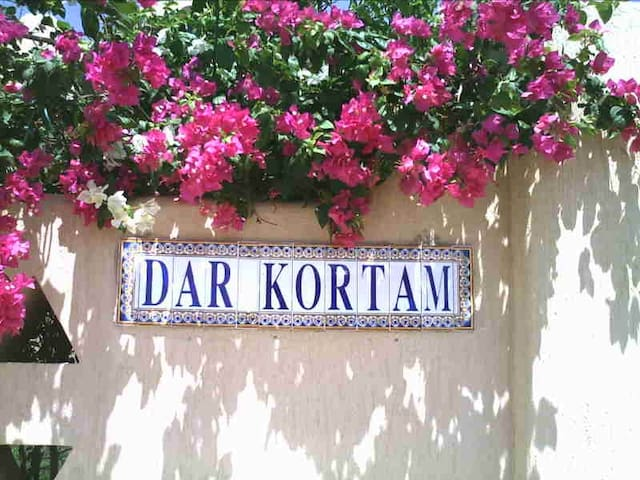 Dar Kortam Apartments