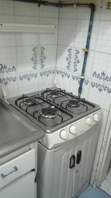 Cocina disponible
