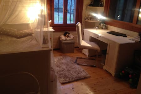 Petite chambre tranquille à la campagne - Saint-Capraise-de-Lalinde - Huis