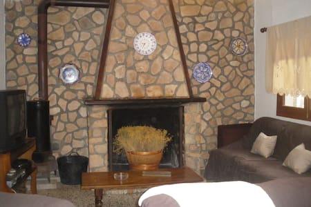 Casa de campo en Torremanzanas - La Torre de les Maçanes - Hus