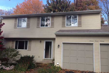 Private Room close to NIST/MedImmun - Gaithersburg