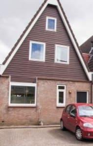 Hoeksewaard - 's-Gravendeel - Haus