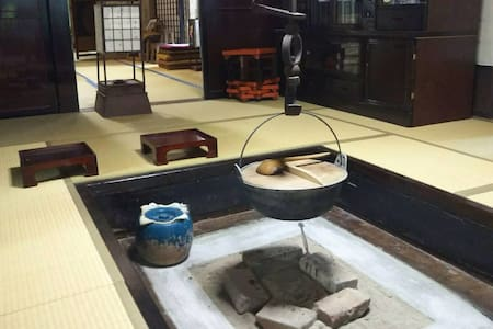 """KAMIJUKU""  BuiIt 200 Years old Private house"