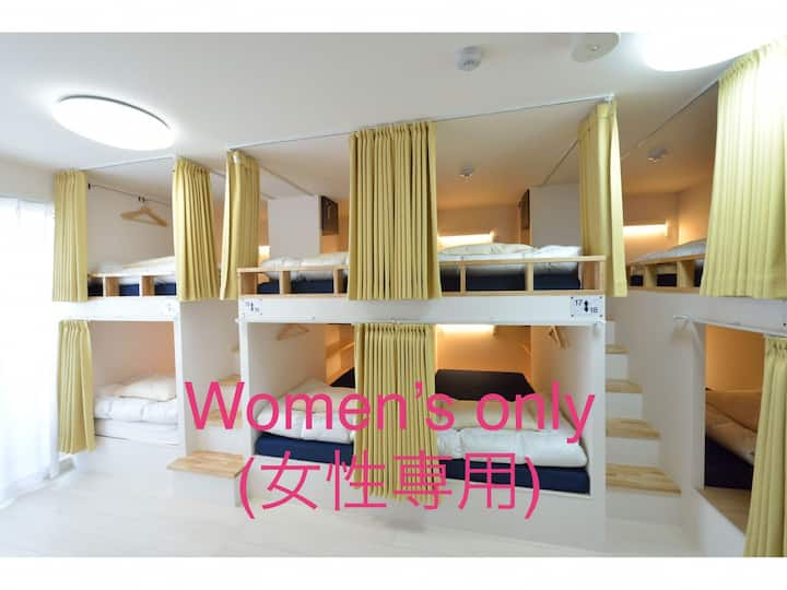 Central of Japan 3min walk to JR Sta Womens room 1