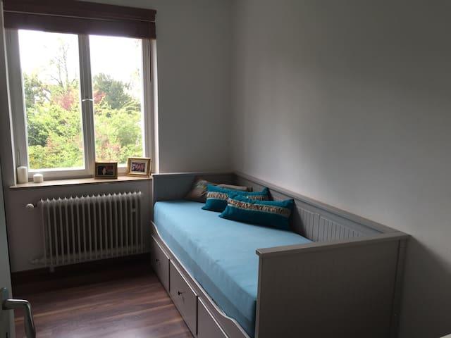 kleines Zimmer in WG - Munic - Casa
