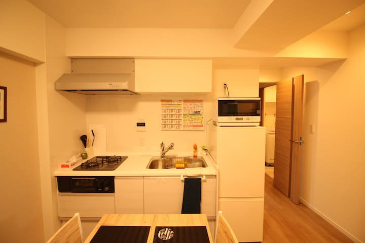 ❤UENO AREA❤5 min to UENO Station!with Free WI-FI❤ - Taitō-ku - Appartement