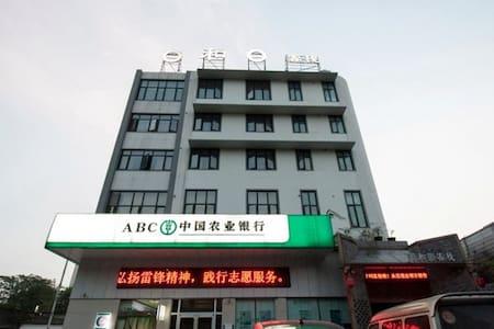 高端大气 - Zhuzhou Shi - House