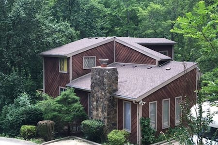 Cozy house on the mountain - Pikeville