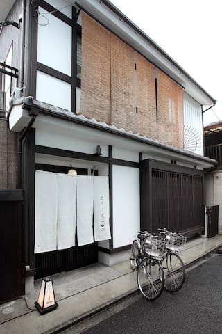 Kyoto Japanese Modern Guesthouse
