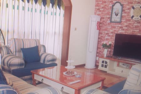 Metro Luxury Apartments - Skive - 公寓