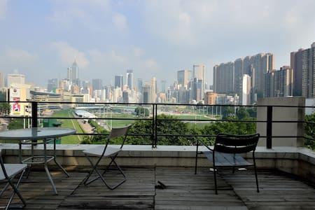 HK Millionaires Dream House - Happy Valley - Apartment