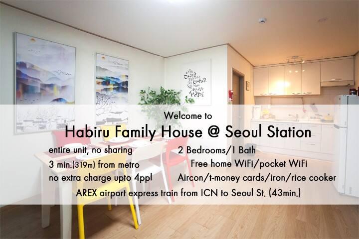 Seoul Station#1/3min/2BR/1Bath/PocketWifi/Aircon