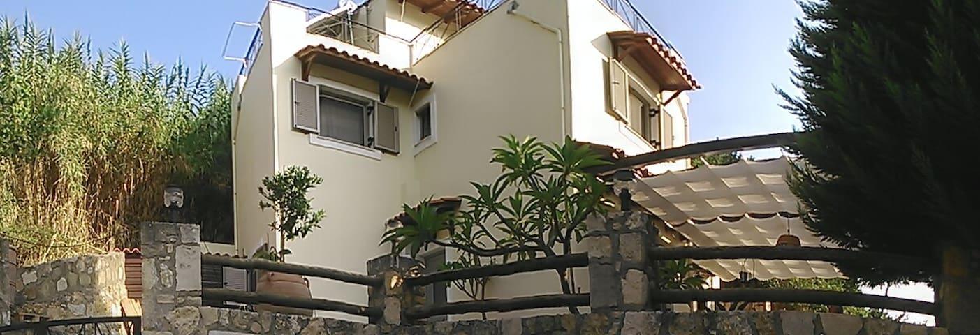 Nikolis Vacation House