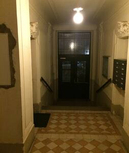 Cozy Apartment in Vienna - Wien - Apartment
