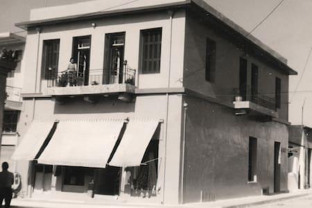 STARI MOTEL - Karistos - Řadový dům