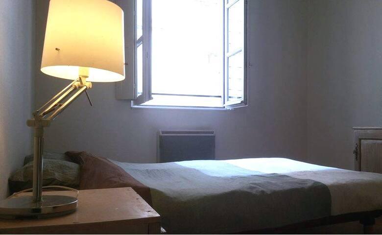Chambre+salledebain privée Bordeaux - Bordéus - Casa