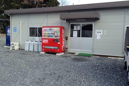 個室に泊まってのんびり - Kesennuma-shi