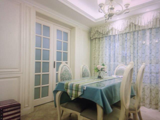 Star apartment - 彼得伯勒 - Casa
