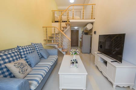 住宅小区温馨LOFT公寓,酒店式管理,入住舒适安心 - Shenzhen - Lägenhet
