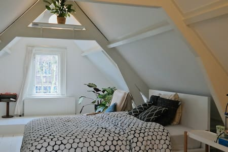 European attic of 19th century - Dordrecht - Apartment