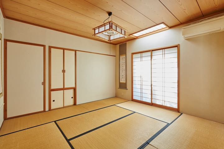 Large Private House Tatami Bedrooms - Tokyo, Japan - House