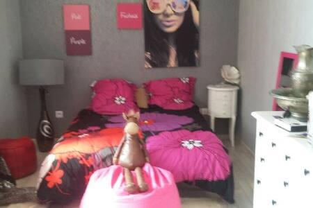 Très belle chambre tout confort et indépendance - Roubaix