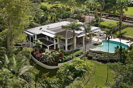 Rainforest Estate, Tropical North Queensland - Finlayvale - Hus
