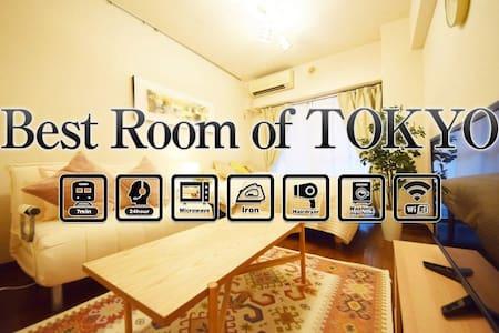 Open Sale 40% OFF!Shinagawa 3min!8ppl!Free Wifi! - Shinagawa-ku