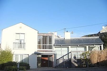 Beautiful 2 bed house with sea view - Dalkey - Casa