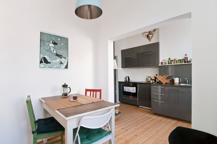 Cozy&Queer>>close to center 2 - Vienne - Appartement