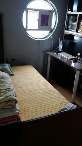 Cheap but comfortable! friendlyhost - Osan-si - House